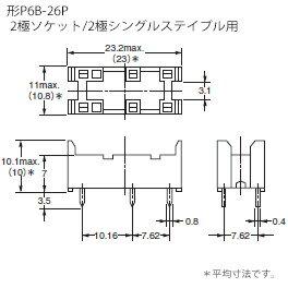 在庫品 オムロン P6B-26P プリント基板用リレー用ソケット 6ピン用 P6B用
