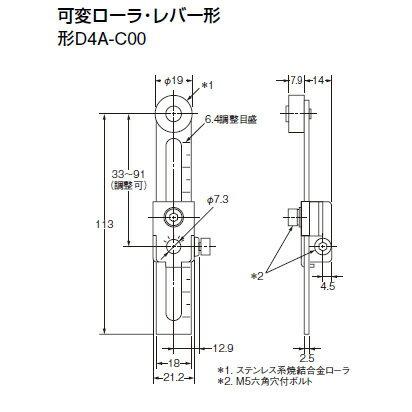 在庫品 オムロン D4A-C00 小形重装備リミットスイッチ用 可変ローラ・レバー