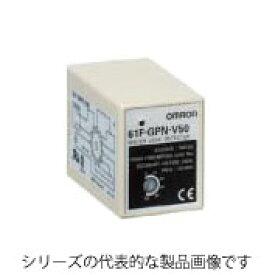 オムロン 61F-GPN-V50 AC100 フロートなしスイッチ関連 漏水検知器 11ピンタイプ