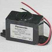 在庫品 パナソニック(Panasonic) EB2133 器具用電子ブザー(ホロホロ) DC 3V 40mA