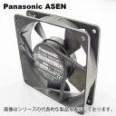 在庫品 パナソニック(Panasonic) ASEN80211 ACファンモータ 80カクX25 リ-ドセン100V