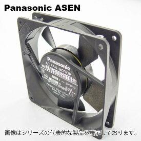 パナソニック ASEN104549 ACファンモータ 120角X38 2端子 200V