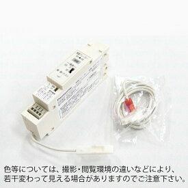 パナソニック(Panasonic) BQX702 コンパクト21専用感震ブレーカー