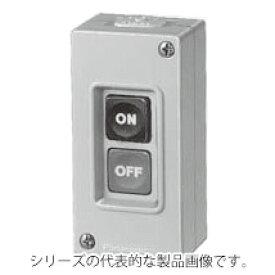 パナソニック BEH2150 ハイプロ小形押釦開閉器 2P 露出形