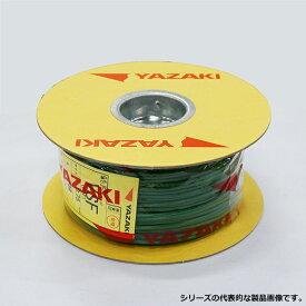 ユーボン UYA VSF 0.75 G(緑)(100M)リール巻