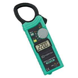 共立電気計器 KEW2200 キュースナップ(交流電流測定用クランプメータ)
