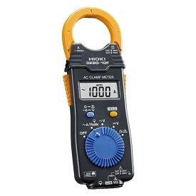 日置電機 HIOKI 3280-10F AC クランプメータ 平均値整流