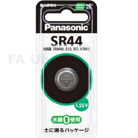 パナソニック SR44P(1.55V) 酸化銀電池 約φ11.6×5.4mm
