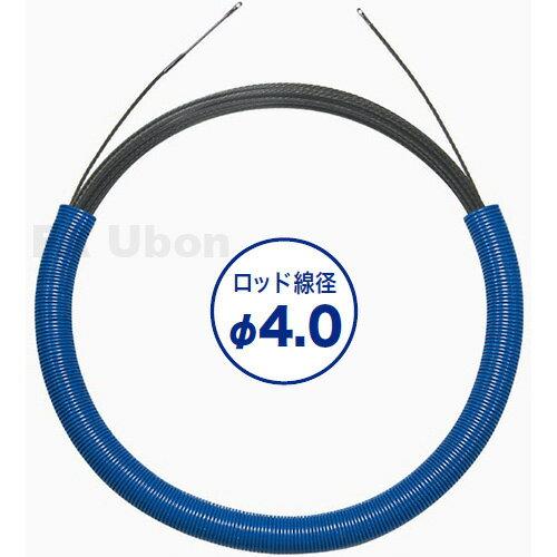 在庫品 ジェフコム/DENSAN(デンサン) ブラックスリムライン スリムヘッド BX-4030J (30m) 通線ワイヤー