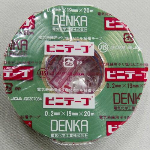 在庫品 電気化学工業 絶縁ビニールテープ(緑) 19MMX20M