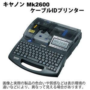 在庫品 キヤノンファインテック MK2600 ケーブルIDプリンタ