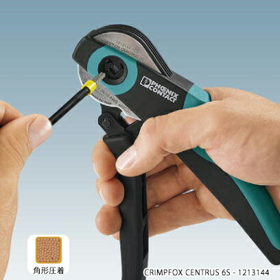 在庫品 フエニックス・コンタクト CRIMPFOX CENTRUS 6S 棒端子(フェルール)用圧着工具 適合電線サイズAWG10-26 PHOENIX CONTACT