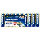 パナソニック(Panasonic) LR6EJ/20SW 乾電池エボルタ単3形20本パック