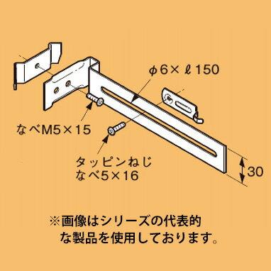 在庫品 ネグロス電工 MB200FC シジカナグ (20個入り)