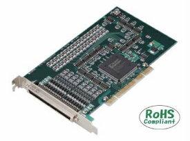 コンテック PIO-32/32L(PCI)H PCI対応 絶縁型デジタル入出力ボード