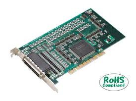 コンテック PIO-64/64L(PCI)H PCI対応 絶縁型デジタル入出力ボード