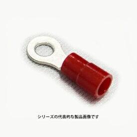 ニチフ TMEV 2-5-RED(赤)(100PCS) 銅線用 絶縁被服付圧着端子(R形)丸形