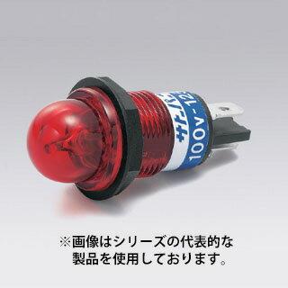 在庫品 BN-5640-1-R サトーパーツ ネオンブラケット 取付穴φ15 AC100V〜125V 赤