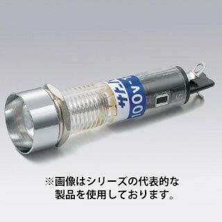 在庫品 BN-5668-1-R サトーパーツ ネオンブラケット 取付穴φ10 AC100V〜125V 赤