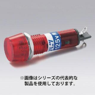 在庫品 BN-5701-2-R サトーパーツ ネオンブラケット 取付穴φ10 AC200V〜250V 赤