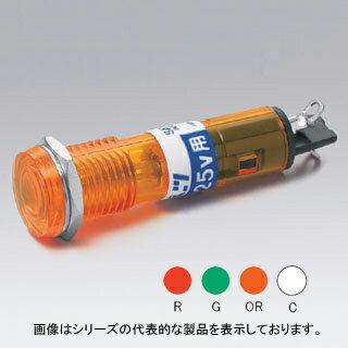 在庫品 BN-8-1-OR サトーパーツ ネオンブラケット 取付穴φ10 AC100V〜125V はんだ付け用端子 オレンジ