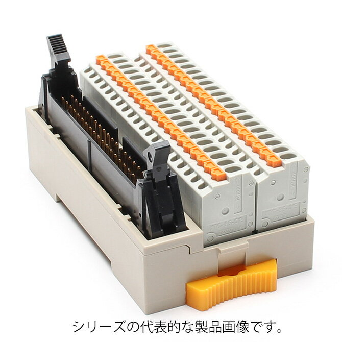 在庫品 東洋技研 PCXV-1H40-TB40-O4 オムロン製PLC対応インターフェース MILコネクタ CJ1W対応 端子間ピッチ3.5mm 端子台極数40 スプリングロック DINレール取付
