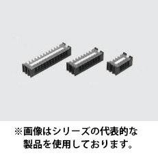 在庫品 TS-625 2P キムラ電機 端子台 660V 30A