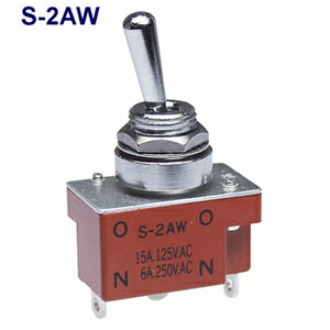 在庫品 NKKスイッチズ S-2AW 単極双投 端子はんだ 抵抗負荷AC125V15A 日本開閉器 パネルシール形小型トグルスイッチ