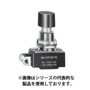 在庫品 NKKスイッチズ SB-221TN/O スナップスイッチ 3A125V OFF-(ON)単極モメンタリ ネジ端子 パネル穴φ12.5