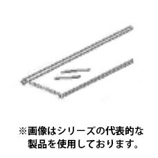 在庫品 TS-C751 キムラ電機 ネジアップ組端子台 端子カバー TS-751S、TS-751、TS-752用