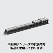 在庫品 TS-751S キムラ電機 ネジアップ組端子台 600V 20A