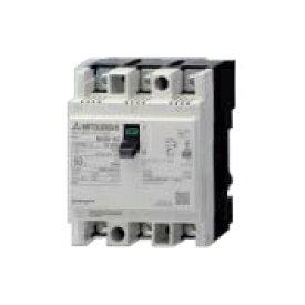 三菱電機 NV50-KC 3P 30A 30MA W 漏電ブレーカ 分電盤・制御盤用 漏電遮断器(漏電ブレーカ)