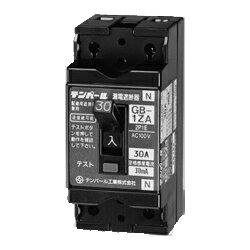 在庫品 テンパール工業 漏電ブレーカ GB-1ZA 2P 5A 30MA 2P1E (感度電流30mA)