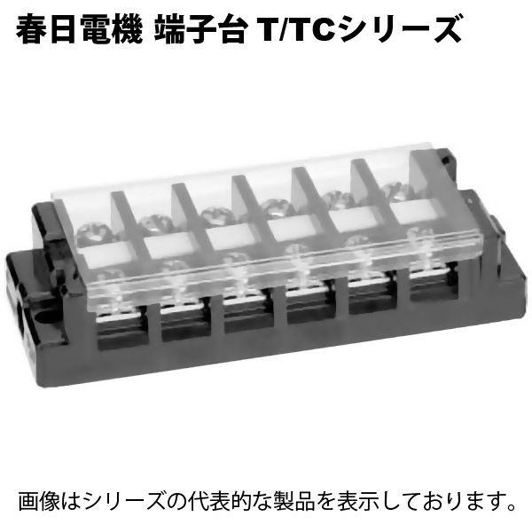 在庫品 パトライト(旧春日電機) T20 C08 (30A) 標準形(セルフアップ)組端子台