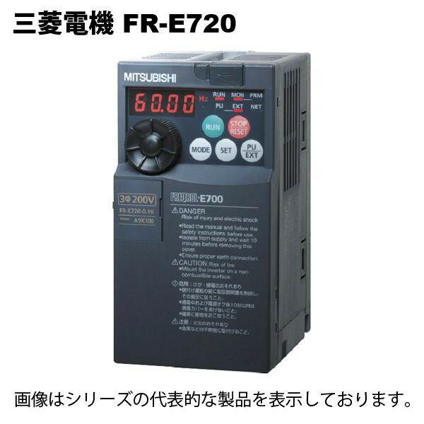 在庫品 三菱電機 FR-E720-1.5K FREQROL-E700シリーズ インバータ本体 三相200V 1.5kW