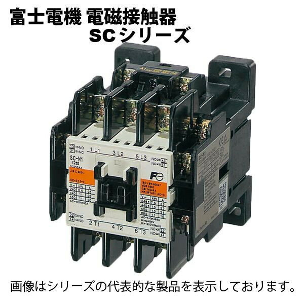 在庫品 富士電機 SC-03 コイルAC100V 1A マグネットスイッチ (電磁接触器)