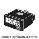 オムロン H7EC-NFV-B 小型トータルカウンタ 48×24mm 8桁 電圧入力AC/DC24〜240V 加算 20Hz 停電記憶 リセットキー …