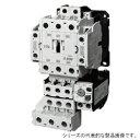 在庫品 三菱電機 MSO-T35 7.5KW 200V AC200V 電磁開閉器(マグネットスイッチ)