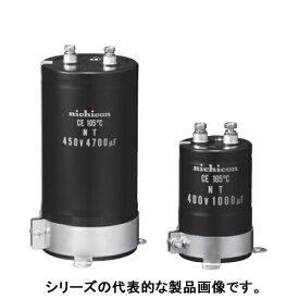 ニチコン LNT1V153MSE アルミニウム電解コンデンサ