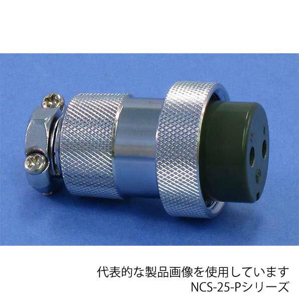 在庫品 七星科学研究所 NCS-502-P 丸型メタルコネクタ基本形 (シェルサイズ 50) プラグ 正芯 2芯