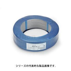 住電日立 ビニールキャブタイヤ VCTF 3C-2SQ (100mシュリンク包装)