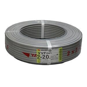 矢崎電線 Fケーブル 屋内配線用ユニットケーブル  VVF 2C-2.0 (B・W) 100m