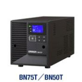 BN75T オムロンUPS(OMRON) ラインインタラクティブ/750VA/680W/据置型 LCD搭載 無停電電源装置