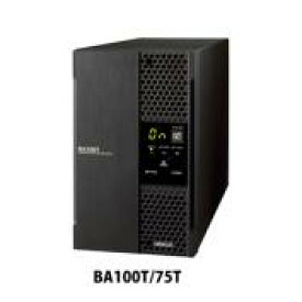 BA75T オムロンUPS(OMRON) 常時インバータ給電方式 750VA/600W 無停電電源装置
