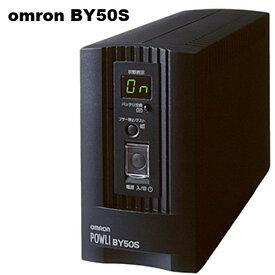 BY50S オムロンUPS(OMRON) 無停電電源装置小型・軽量・低価格(常時商用給電/正弦波出力) 500VA/300W