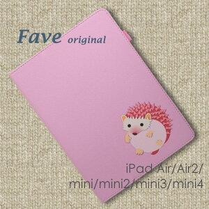 Fave ハリネズミ iPadケース 手帳型 オリジナル 針鼠 はりねずみ 針ねずみ 針ネズミ ペットシリーズ 動物 アニマル ピンク iPad 2017 Air Air2 mini mini2 mini3 mini4 Pro 9.7 10.5 送料無料