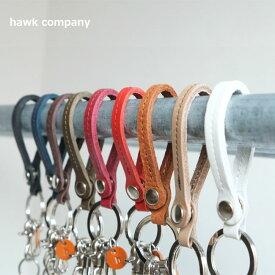 【メール便OK】Hawk Company ホークカンパニー キーホルダー レザープレゼント メンズ レディース【6241】【キーホルダー 本革 ユニセックス】
