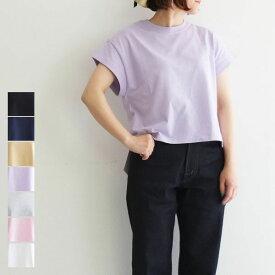 【クリックポスト便OK】Bagsy バグジー ショート丈 Tシャツ カットソー 半袖 フレンチスリーブ ゆったりサイズ