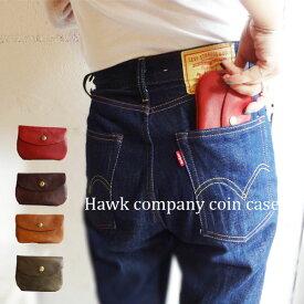 【メール便対応】ホークカンパニー Hawk Company 財布牛革 コインケース ユニセックス メンズ 3410 財布 牛革 コインケース カジュアル プレゼント