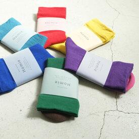 【クリックポスト便OK】日本製 Homie 靴下 ソックスHomie コットンバイカラーソックス ギフト プレゼント